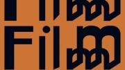 FFF_B17_Ansicht(Ohne Druckermarken) Kopie